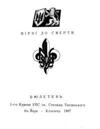 book-11001