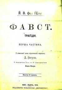 book-11006