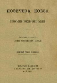 book-11007