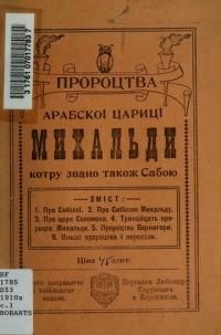 book-11008