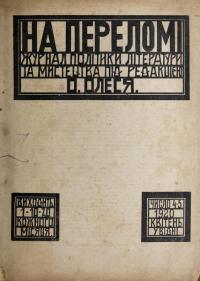 book-11009