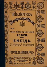 book-1101