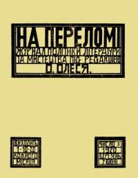 book-11010