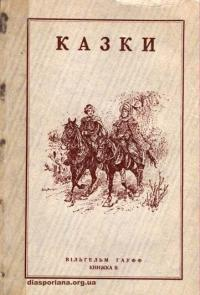 book-11012