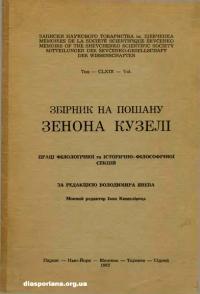 book-11013