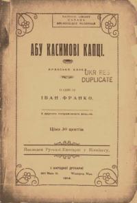 book-11015