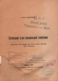 book-11018