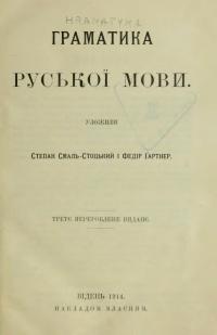 book-1102