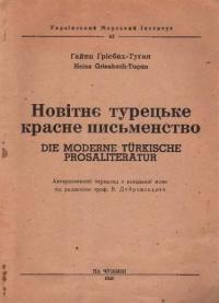 book-11020