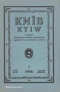 book-11024