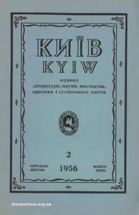 book-11025