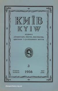 book-11026