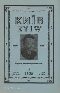 book-11027