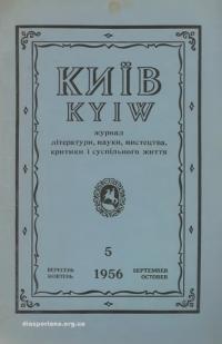 book-11028