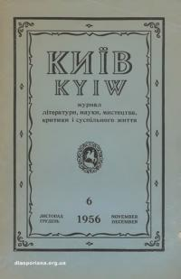 book-11029