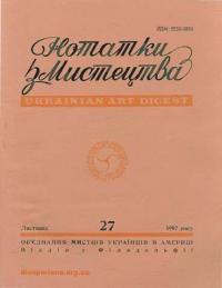 book-11032