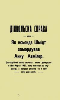 book-11036