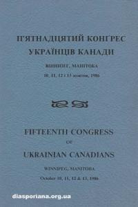 book-11037