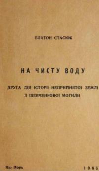 book-11038