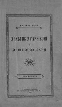 book-11040
