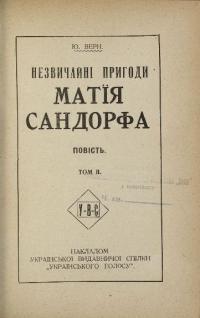 book-11041