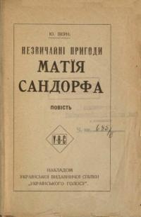 book-11042