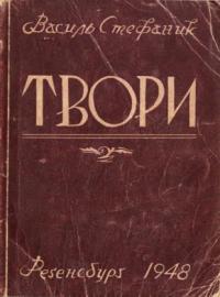 book-11044