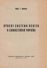 book-11047