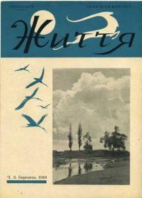 book-11061