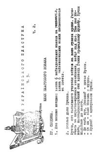 book-11063