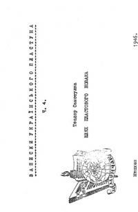 book-11064