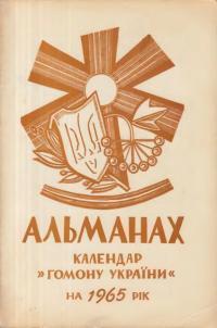 book-11065