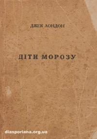 book-11067