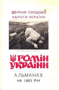 book-11073