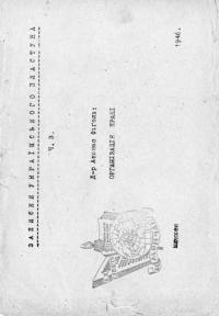book-11074