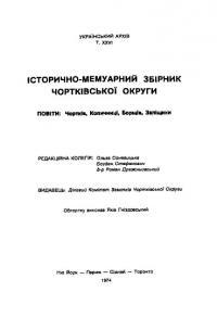 book-11075