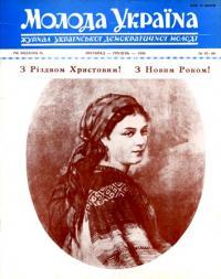 book-11087