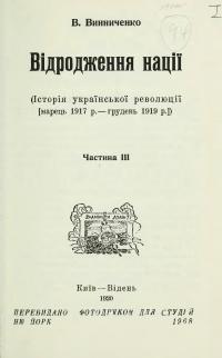book-1109