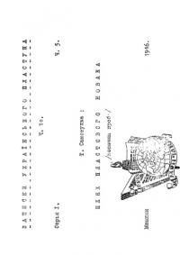 book-11094