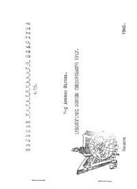 book-11095