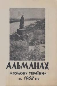 book-11096