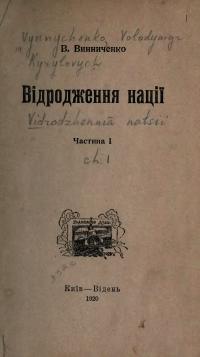 book-1110