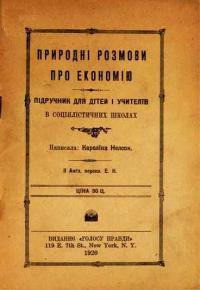 book-11100