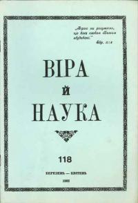 book-11102