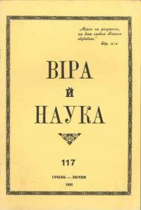 book-11103