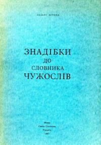 book-11105