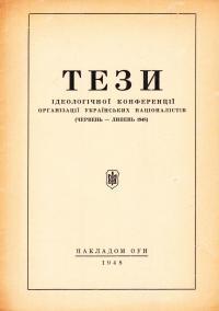 book-1111