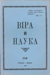 book-11117