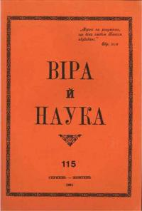 book-11118