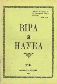 book-11119